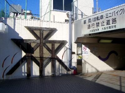 梅北道路(北梅田地下道)