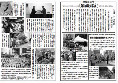 demo.shibata shotenkai.com wp content uploads 2014 09